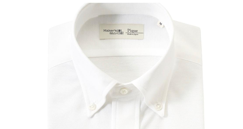 kama shirt