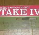 The Legendary Take Ivy Film