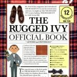 Rugged Ivy: Free & Easy's Herringbone Eveningwear