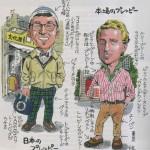 Getting It Wrong: Pre-Handbook Preppy In Japan